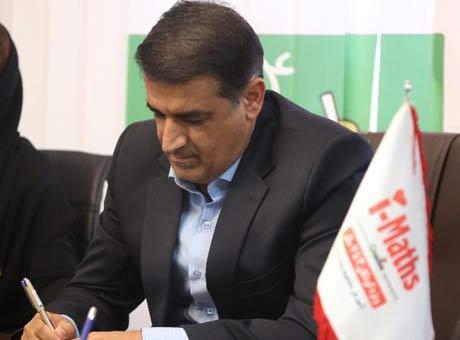 دکتر مسعود زاده باقری مدیر عامل موسسه عطرک