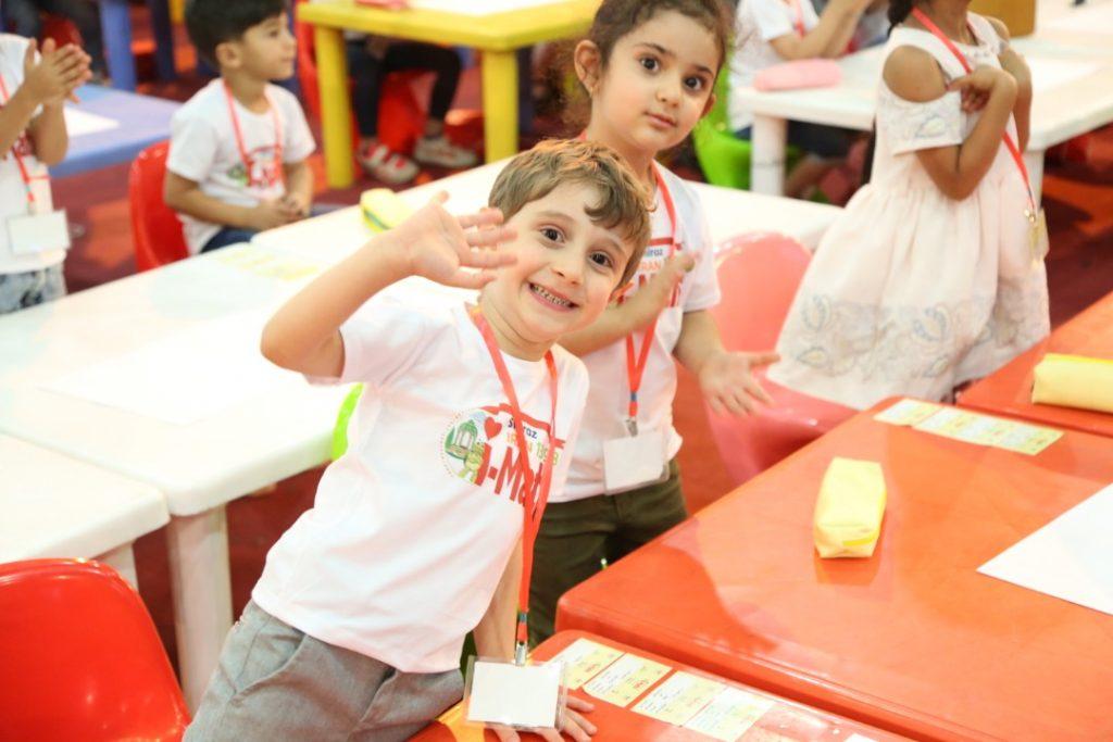 برگزاری باشکوه مرحله کشوری (پکیج قرمز) جشنواره شادی و نشاط آی مت
