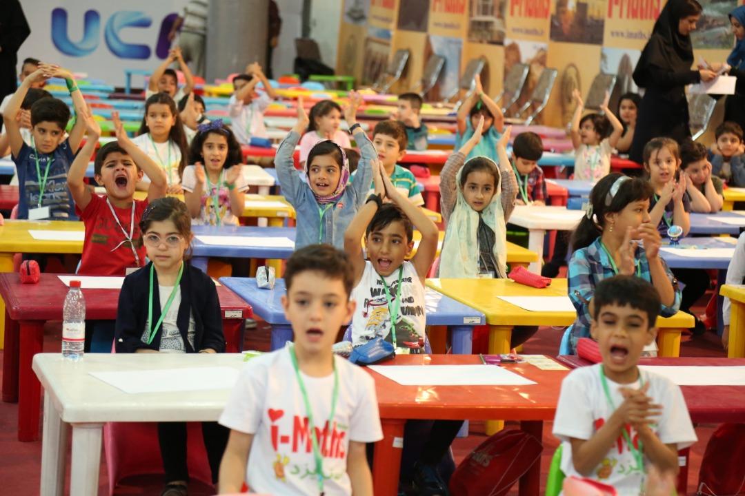برگزاری باشکوه مرحله کشوری (پکیج سبز) جشنواره شادی و نشاط آی مت