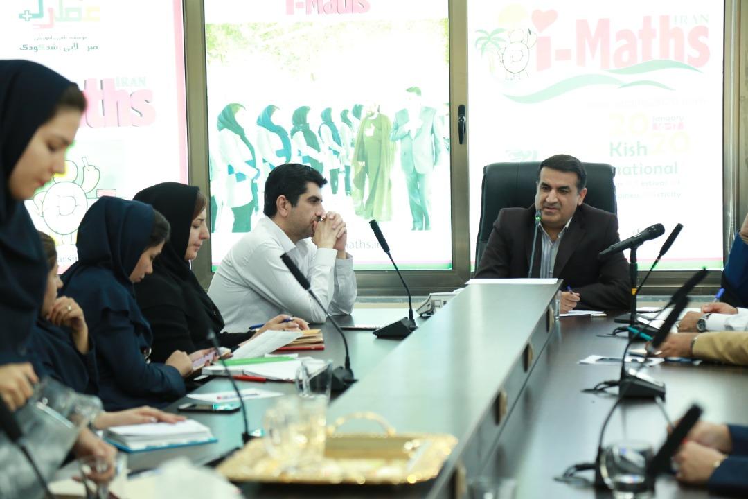 جلسه هم اندیشی، هماهنگی و بررسی راهکارهای برگزاری مرحله کشوری جشنواره شادی و نشاط iMaths شیراز - شهریورماه 1398