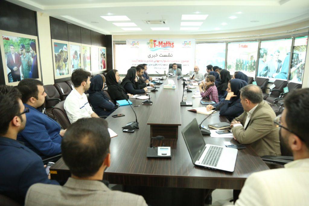 جلسه هم اندیشی و بررسی راهکارهای اجرایی جشنواره جهانی شادی و نشاط آی مت - کیش 2020