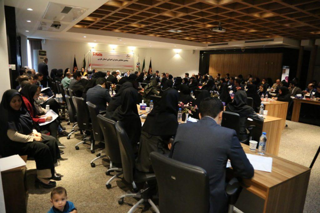 پنجمین همایش مدیران اجرایی آی مت استان فارس شهریور 1398 برگزار شد
