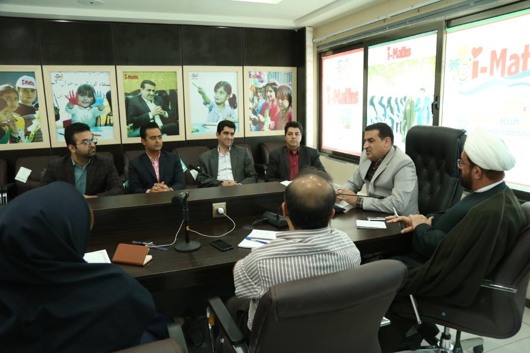 نهمین جلسه هم اندیشی جهت برگزاری باشکوه مرحله جهانی جشنواره شادی و نشاط آی مت 2020