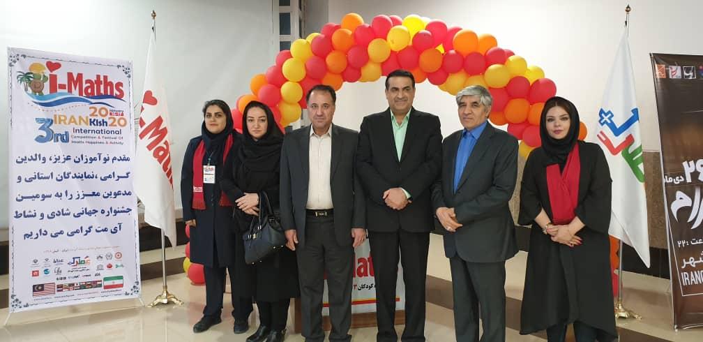 حضور مسئولین و شخصیت ها در روز اول جشنواره جهانی شادی و نشاط آی مت