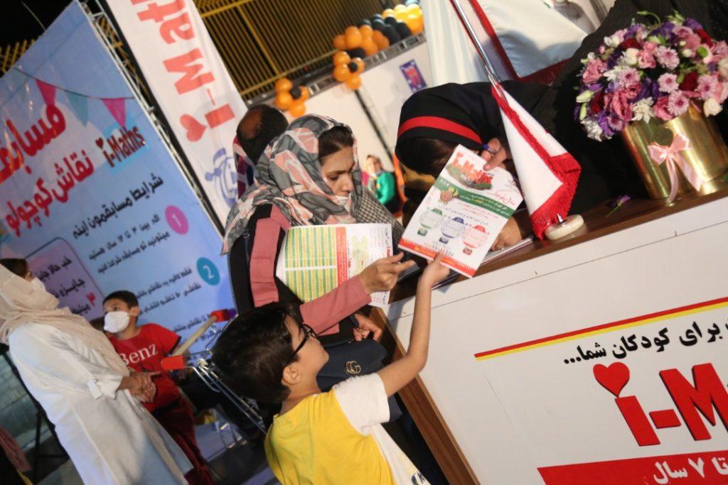 برگزاری مسابقه نقاش کوچولو توسط موسسه عطرک در هایپرلند شیراز